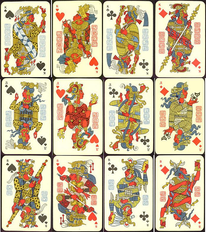 Игральные карты, разработанные