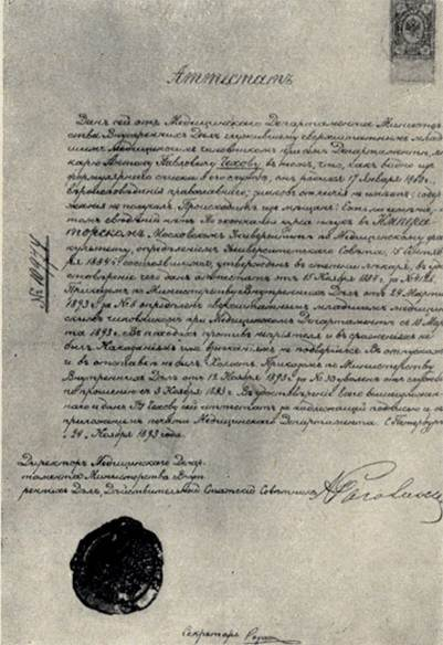 А П Чехов как писатель врач Влияние медицины на творчество  В