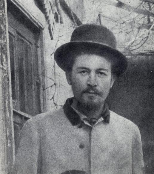 А П Чехов как писатель врач Влияние медицины на творчество  А П Чехов как писатель врач Влияние медицины на творчество
